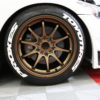 Toyo-Tires-PROXES-Super-Stretched-Tire-Stickers-Design